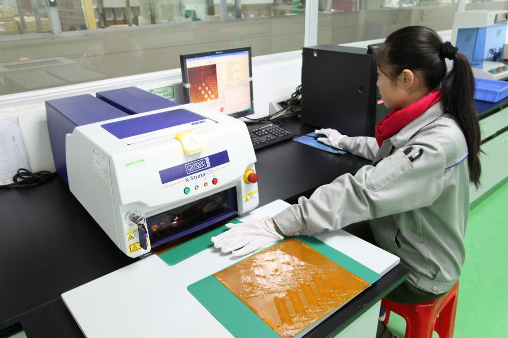 X-Ray镀层厚度测量仪